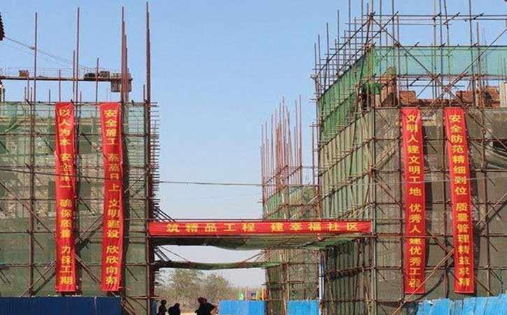 工程建筑模板在工程中