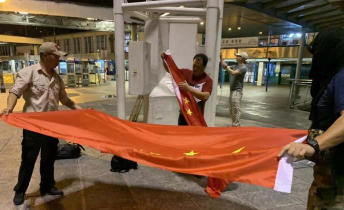 香港同胞将五星红旗升起
